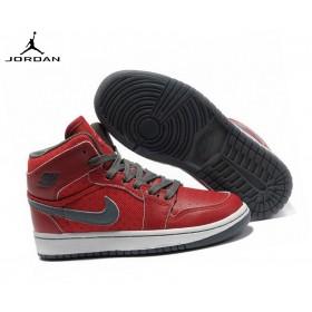 Nike Garçon Baskets Air Jordan 1 Phat High Rouge/Gris